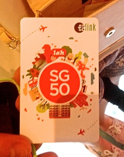 My friend's very fancy MRT (subway) card