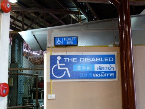 Upside: They have recognized that people in wheelchairs go out in public. Downside: Sigh. We're getting there.