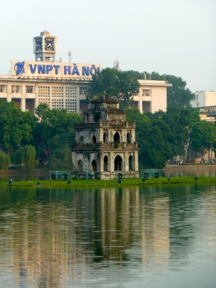 Thap Rua, or Turtle Tower, which is no longer accessible to the public