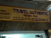 I admit, this is an exception. It's not funny, it's just cool that it's in Hebrew! We saw more than one Hebrew sign over the course of our travels.