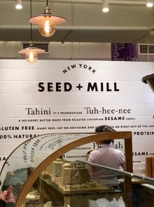 Tahini is the key ingredient in halvah, which is a hugely important food item to my family. The wheels of halvah here (and the Israeli shop owners) brought me right back to Jerusalem's Mahane Yehudah Market.